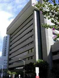 Judiciary | First Circuit (Oahu) Judges