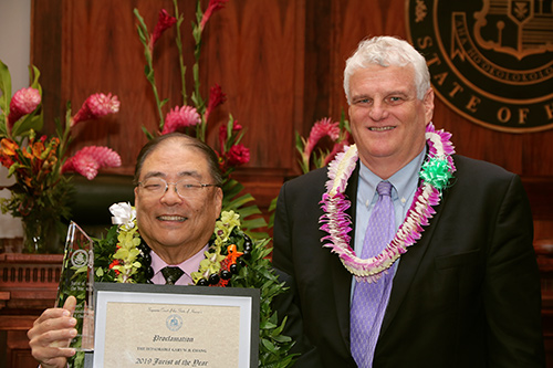 First Circuit Court Judge Gary W.B. Chang and Hawaii Supreme Court Chief Justice Mark E. Recktenwald in the Supreme Court courtroom, 09/30/2019.