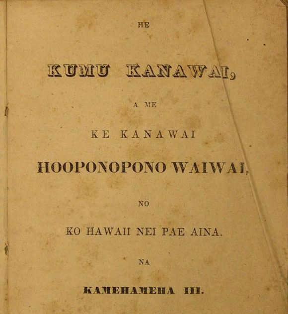 "Photo of the title page out of the book ""Kumu Kanawai,"" published 1840."