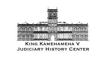 King Kamehameha V Judiciary History Center logo.