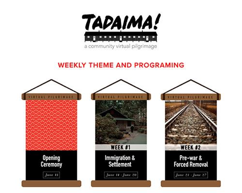 Tadaima 20202 partial logo.