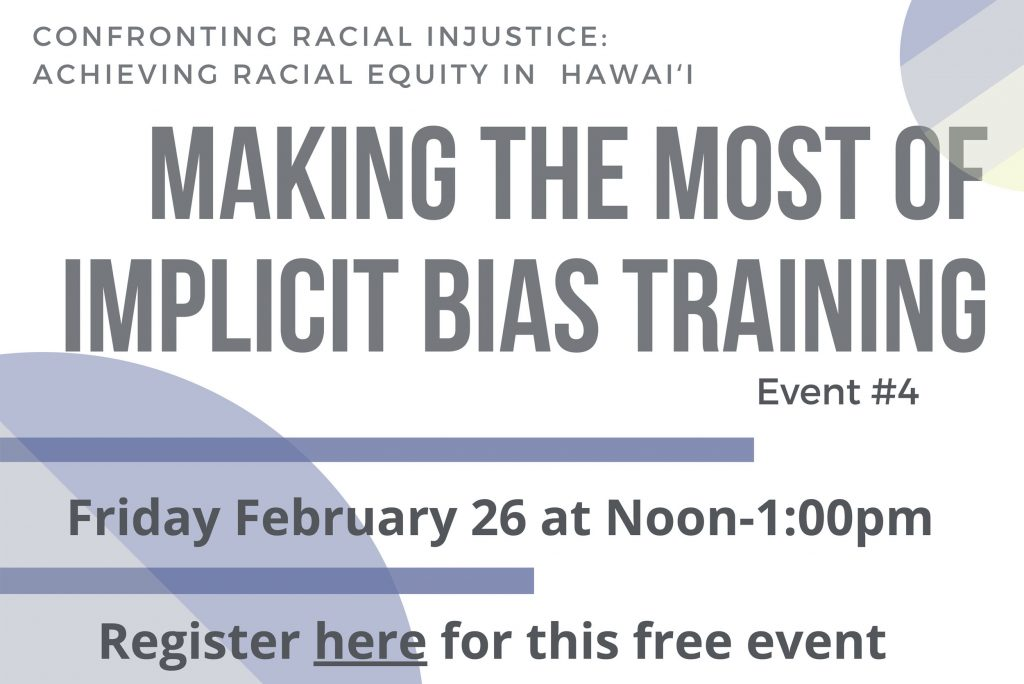 Zoom Seminar on Making the Most of Implicit Bias Training (held Feb. 26, 2021)