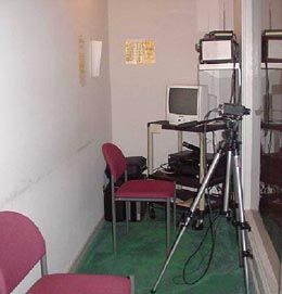 Viewing Area for Video Interviews