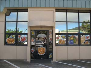 Photograph of front of Maui CJC location.