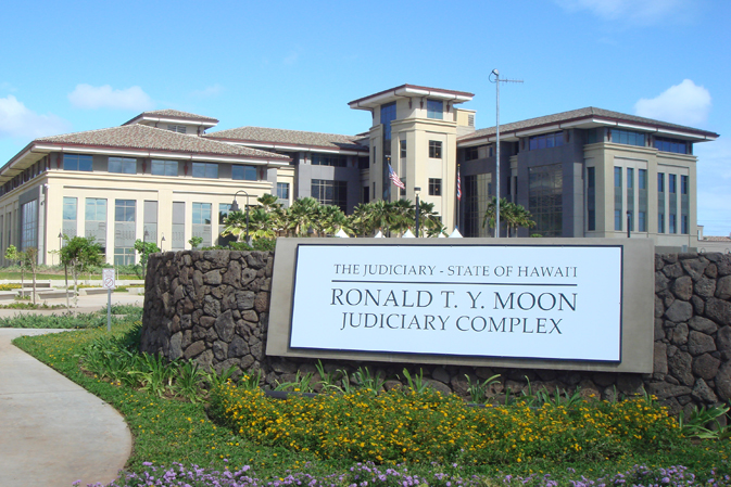 Street view of Ronald T.Y. Moon Judiciary Complex