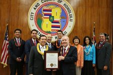 alm_city_council_award